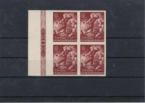 Croatia MNH Imperf Stamps Block Ref: R6716