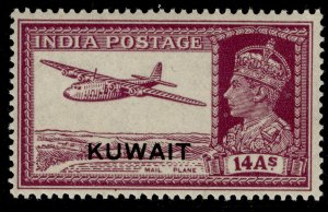 KUWAIT GVI SG63, 14a purple, LH MINT. Cat £17.