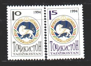 Tajikistan. 1994. 34-35 from the series. Coat of arms of Tajikistan. MNH.