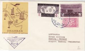 Saudi Arabia 1960 1st Flight Dhahran-Hamburg SuperG Airmail Stamps Cover Rf29373