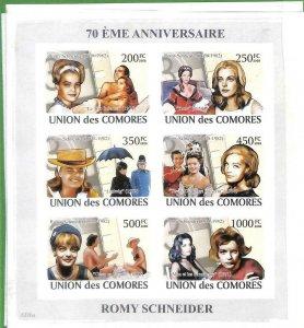 A0358-COMOROS - ERROR IMPERF  2008 Cinema Romy Schneider Кино Ро́ми Шна́йдер