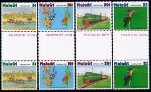 [67345] Malawi 1980 Child Drawings Christmas Elephant Flowers Train Bird  MNH