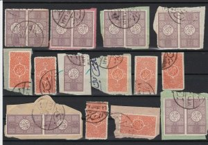 saudi arabia first stamps and cancels on piece  ref r11170