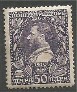 MONTENEGRO 1910  MH .50pa  Prince Nicholas I Scott 95