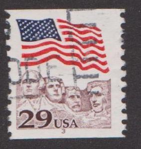US #2523 Rushmore Flag Used PNC Single plate #3