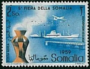 SOMALIA specimen STAMP: AIRPLANES BOATS TRANSPORT