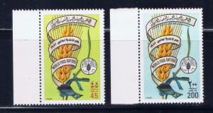 Libya 967-68 NH 1981 set
