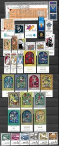 ISRAEL STAMPS, 1973 YEAR SET COMPLETE, MNH