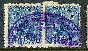 Nicaragua 1899 Seebeck 5¢ Justice Postally Used  Pair Perf 6 x 12 B825 ⭐⭐⭐⭐⭐⭐