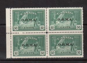 Canada #O9 VF/NH Rare Block