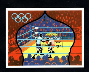 BARBUDA - 1980 - OLYMPICS - MOSCOW - BOXING - MINT - MNH SOUVENIR SHEET!