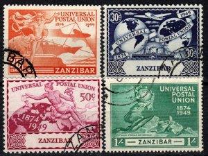 Zanzibar #226-9  F-VF Used CV $13.50 (X1388)