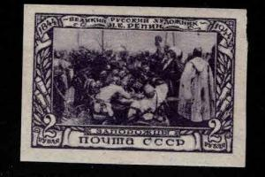 Russia Scott 956 MH* Imperforate 1944  stamp