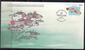 Mozambique FDC card Sc 644 Cousteau Soc. Gobius inhaca L77