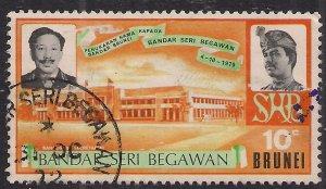 Brunei 1970 – 72 QE2 10ct Renaming of town ( F635 )