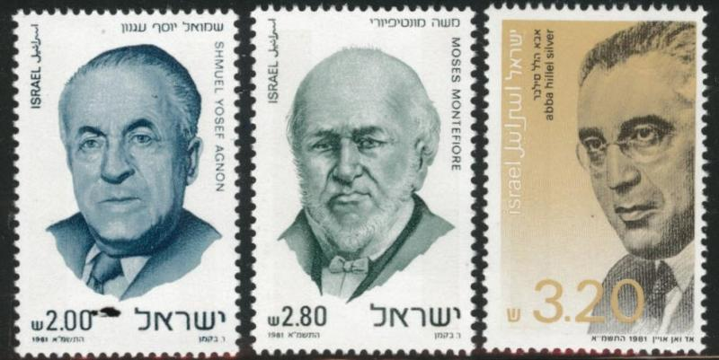 ISRAEL Scott 776-778 MNH**  1981 set without tabs