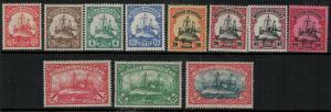 German East Africa 1916 SC N17-N24 Mint SCV $154.00 Set
