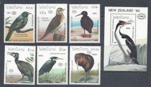 Laos MNH S/S & 6 Stamps 973-9 Birds Fauna 1990