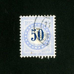 Switzerland Stamps # J7 VF Used