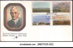 SOUTH AFRICA - 1978 JAN ERNST ABRAHAM VOLSCHENK PAINTER / PAINTINGS - 4V - FDC