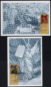 Israel 1375-8 + tabs on Maxi cards - Festival of the Sukkoth