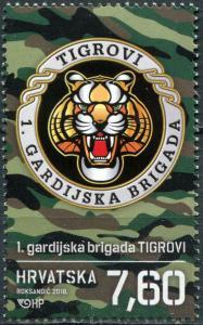 "Croatia 2018. The 1st Guards Brigade ""Tigers"" (MNH OG) Stamp"