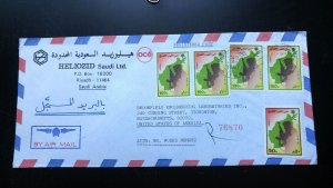 """VERY RARE 1987 SAUDI ARABIA """"AFGHAN WAR SUPPORT"""" REGISTERED COVER TO USA RECEIVI"""