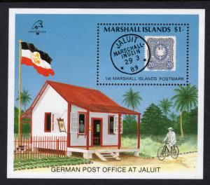 MARSHALL ISLANDS SCOTT 231
