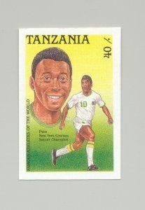 Tanzania #491 Soccer, Pele, Sports 1v Imperf Proof