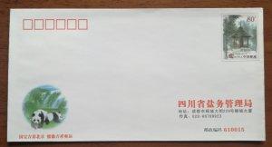 Giant panda & waterfall,China 2005 Sichuan salt administration advertising PSE