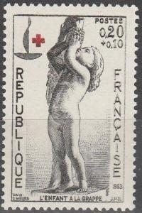 France #B374 MNH F-VF (SU4037)