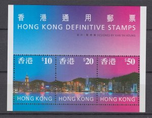 Z3972, 1997 hong kong mh s/s #778a stamps