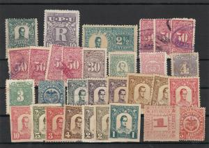 Colombia Stamps ref R 18768