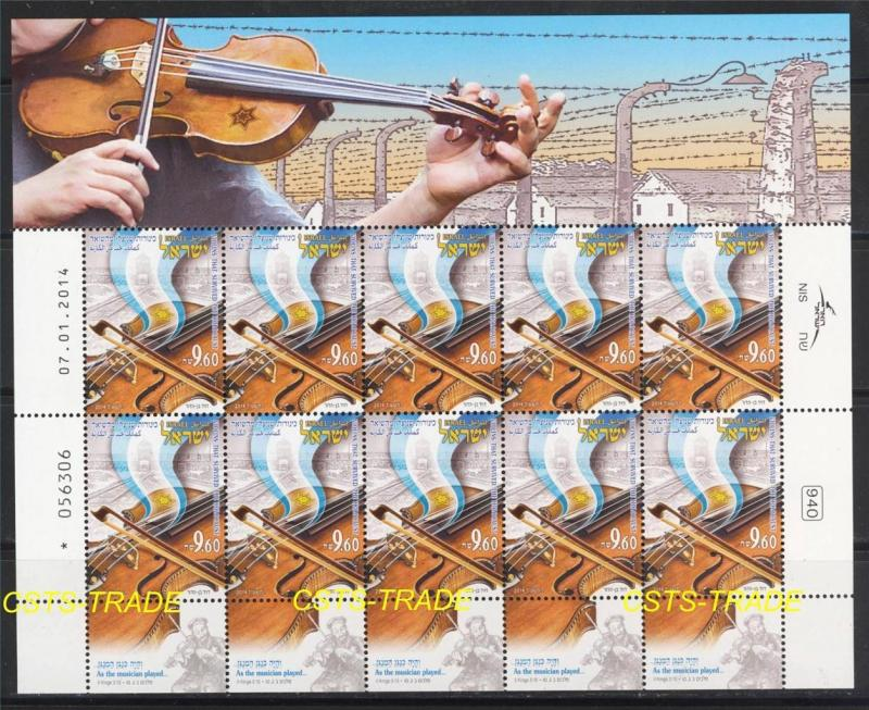 ISRAEL STAMPS 2014 VIOLINS THAT SURVIVED THE HOLOCAUST FULL SHEET MUSIC JUDAICA
