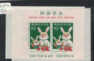 Korea SC 123a-4a MNH (5ewx)