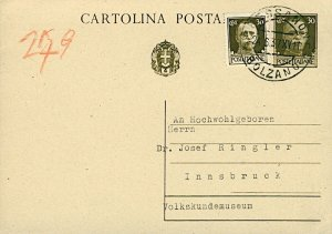 Italy 1937 30c brown postal card H&G91a uprated to 60c Bolzano to the People VFU