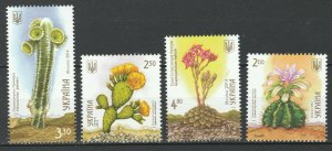 Ukraine 2014 Flowers, Cactus 4 MNH stamps