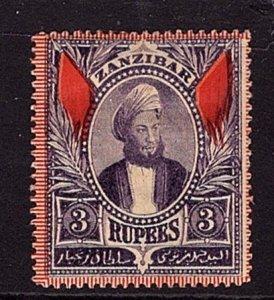 Zanzibar 1896 Sultan Seyyid Hamed-bin-Thwain 3R