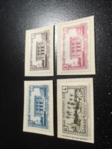 Martinique sc 134,135,136,137 M on paper