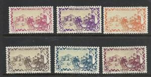 French Vichy Levant 6 issues mint cv $