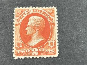 U.S. # O97-MINT/NO GUM--VERMILLION--SINGLE-DEPARTMENT OF INTERIOR-OFFICIAL-1873