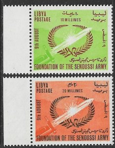 LIBYA 1964 SENUSSI ARMY Set Scott Nos. 254-255 MNH