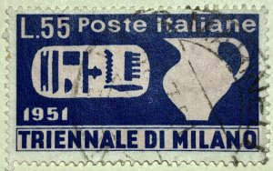 AlexStamps ITALY #583 VF Used