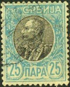 Serbia #92 Used