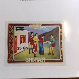 Bhutan  # 267  MNH
