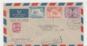 IRAQ 1949 UPU SET ON FIRST DAY COVER TO USA (SEE BELOW)
