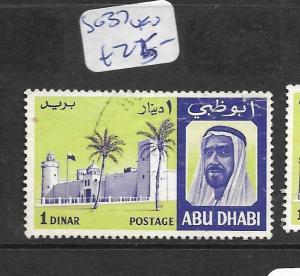 ABU DHABI (PP1002B) 1D FORT SG 37  VFU