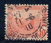 Tunisia Scott # 34, used