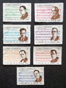 CUBA Sc# 1156-1162 SONG FESTIVAL music singers composers CPL SET of 7 1966 used