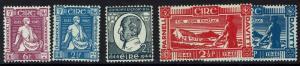 Ireland SG# 135-139, Mint Hinged, #137 Hinge Remnant -  Lot 112916